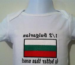 Bulgaria Flag  Personalize with name   Baby Bodysuit Embroid