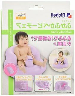 Fluffy until the baby chair R Purple 7months to about 2years