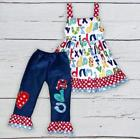 Back to School Alphabet Capri Outfit sizes 18m 2 3 4 5 6 7 8