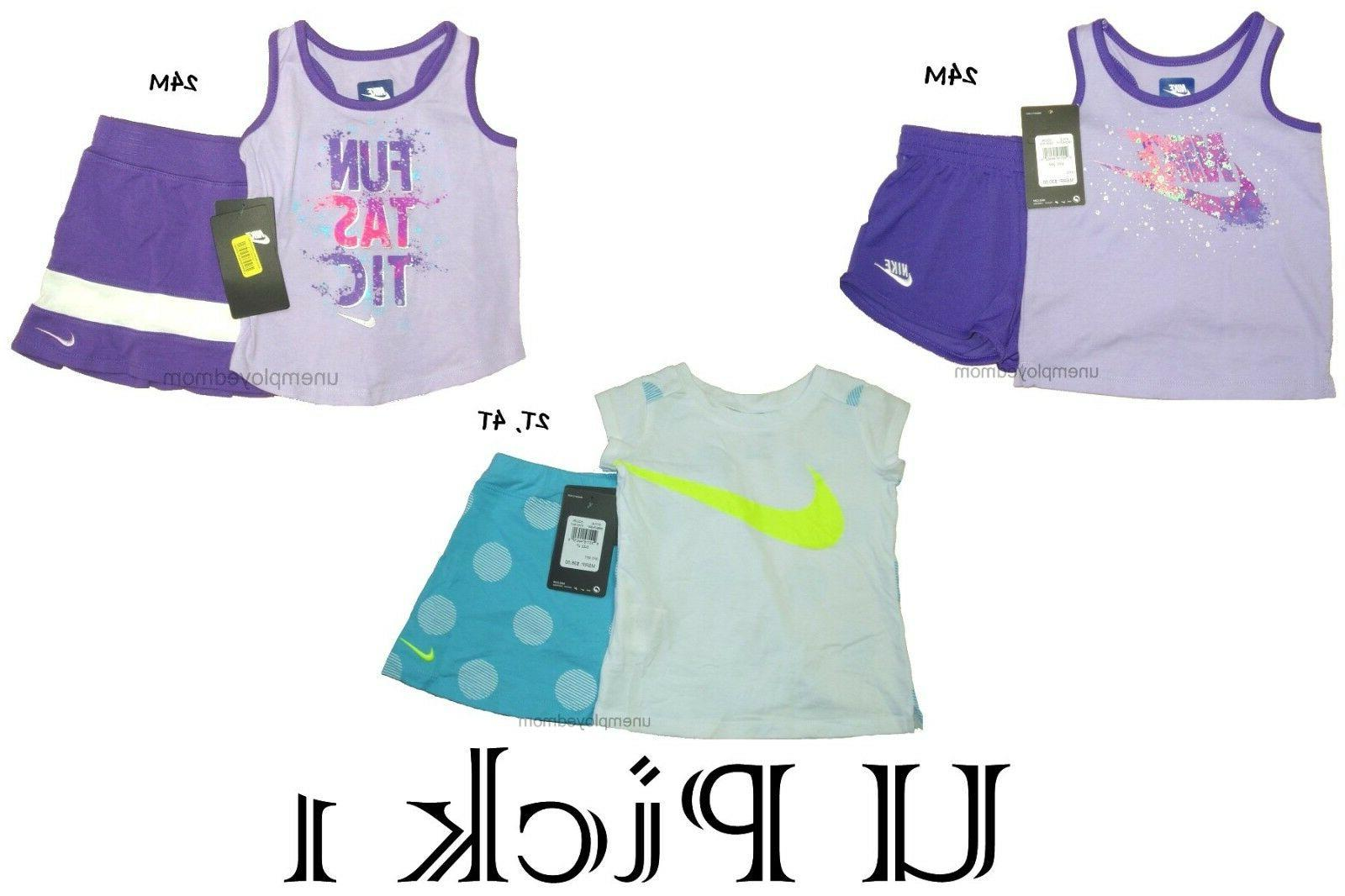 Nike Tee Shorts Set 2 piece Girls Outfit Athletic Sports Shi